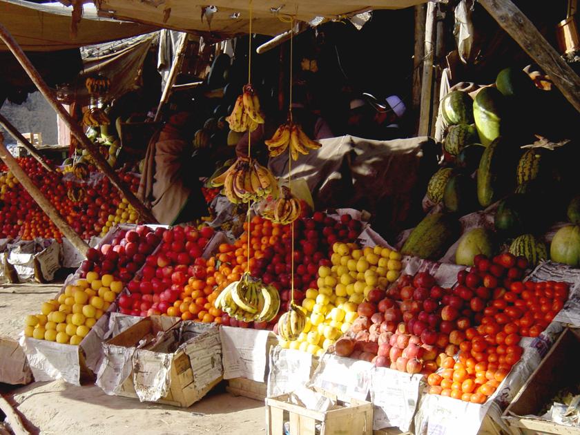FRUIT MARKET IN KABUL