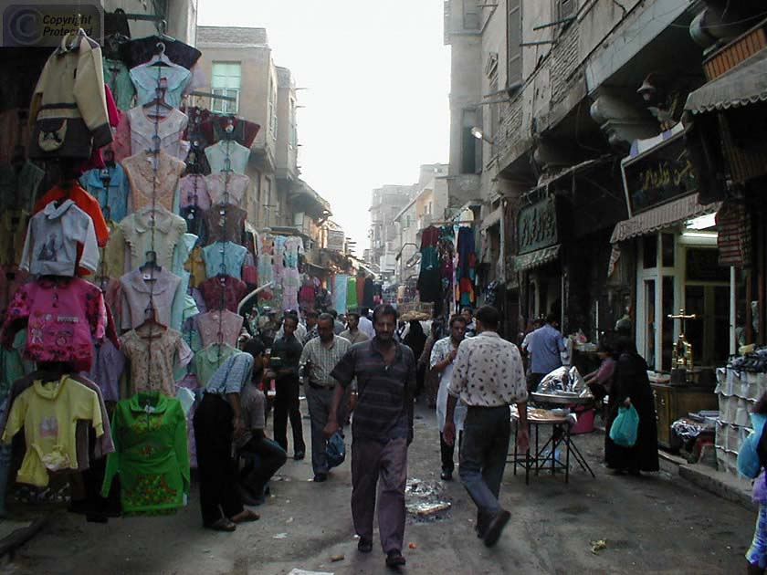 Cairo shopping street for Shopping in cairo
